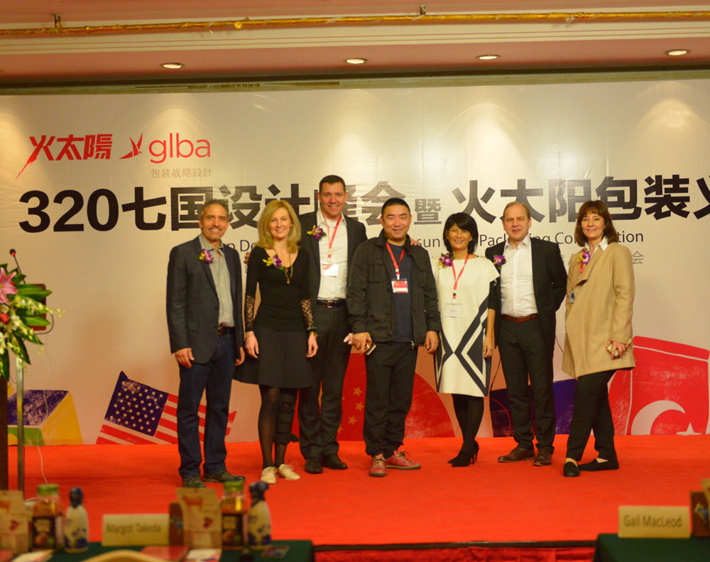 GLBA 2016 semi-annual meeting and global packaging design trends conference took place in Chengdu, China.