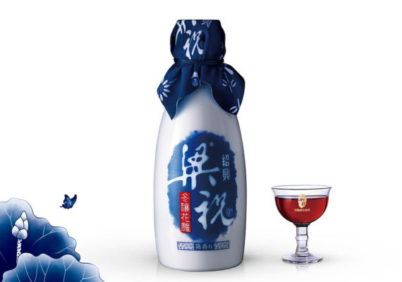 'Liangzhu' Traditional Rice Wine