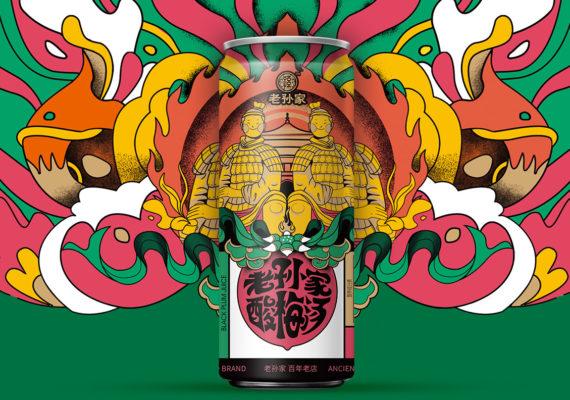 Lao Sun Jia Plum Juice